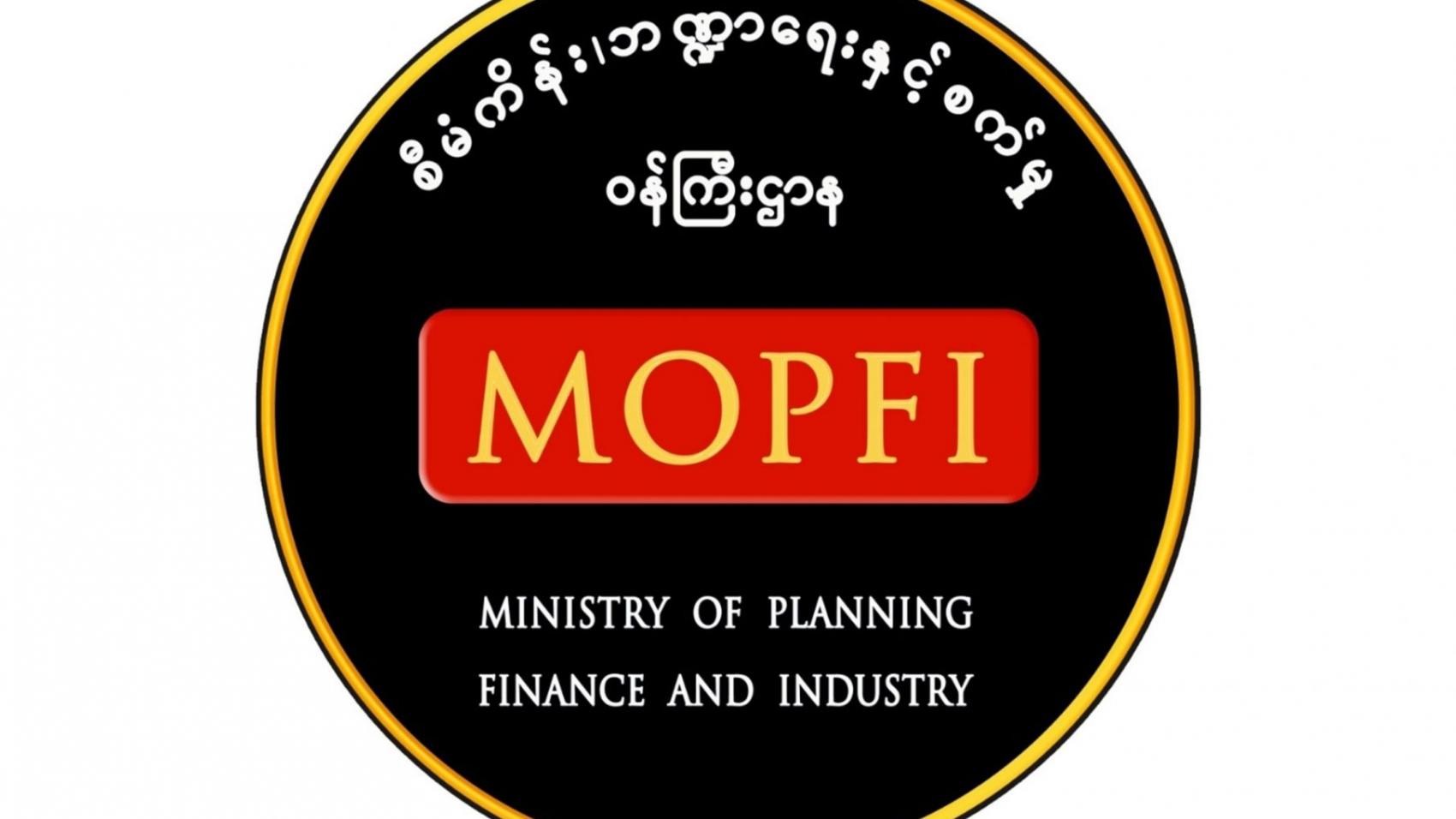 MOPFI-small-scaled