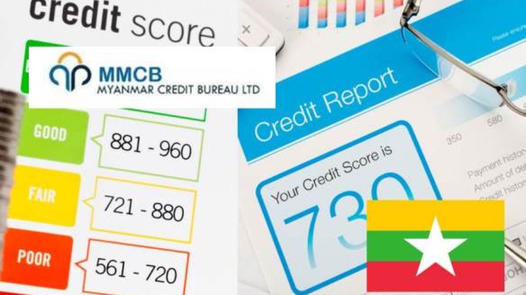 Myanmar-Credit-Bureau