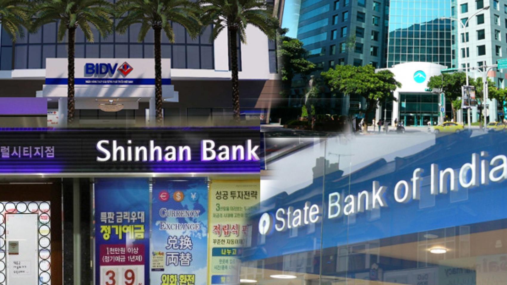 myanmar-banks-four-600