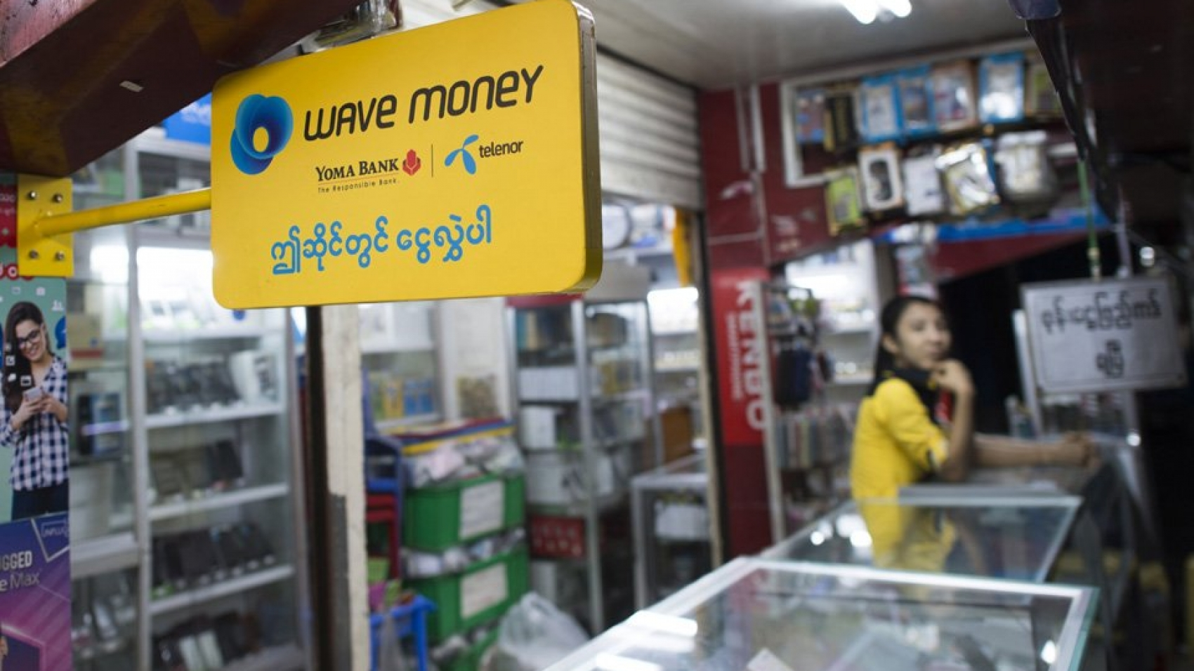 signboard-for-mobile-banking-firm-wave-money
