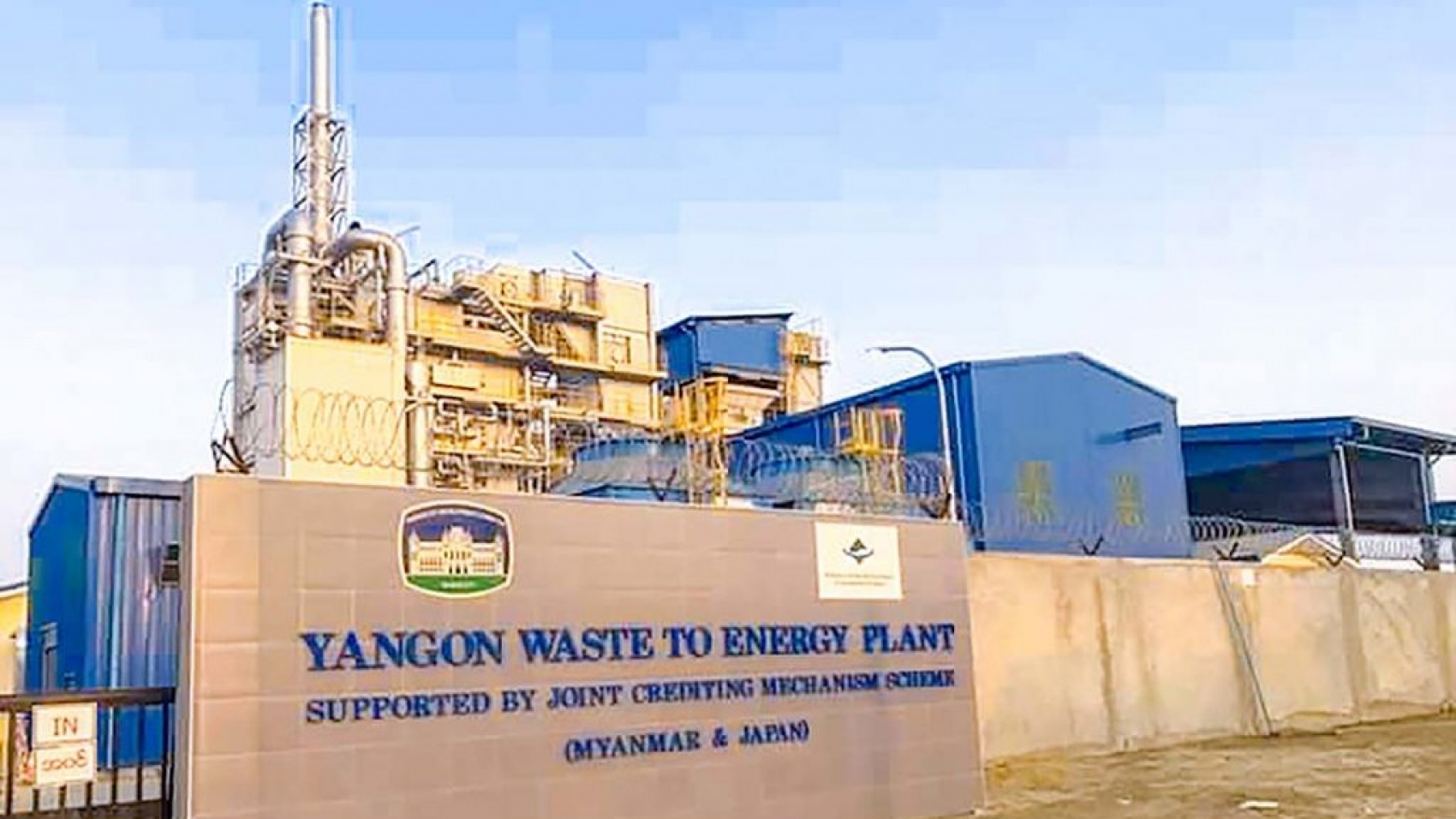 ygn-waste-to-energy-sskm-1024x583